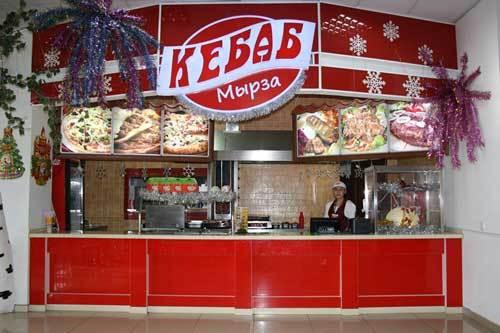 Кебаб Мырза