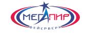 Мегапир
