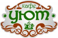 Кафе Уют