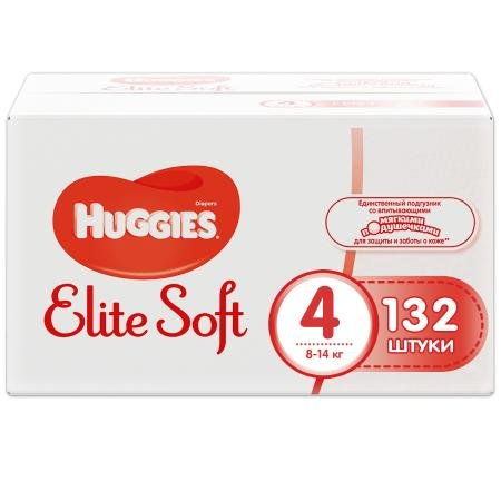 Подгузники Huggies Элит Софт 4 8-14кг 132шт