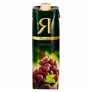 Сок виноградный Я