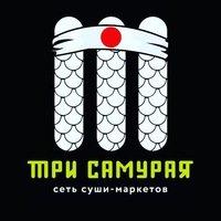 Три самурая Астана