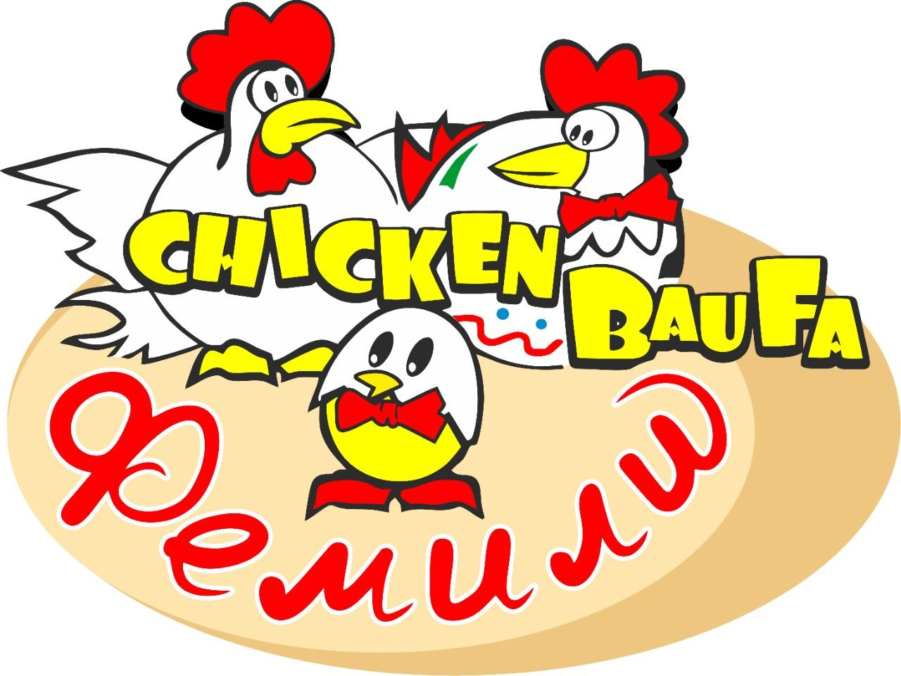 ChickenBauFa