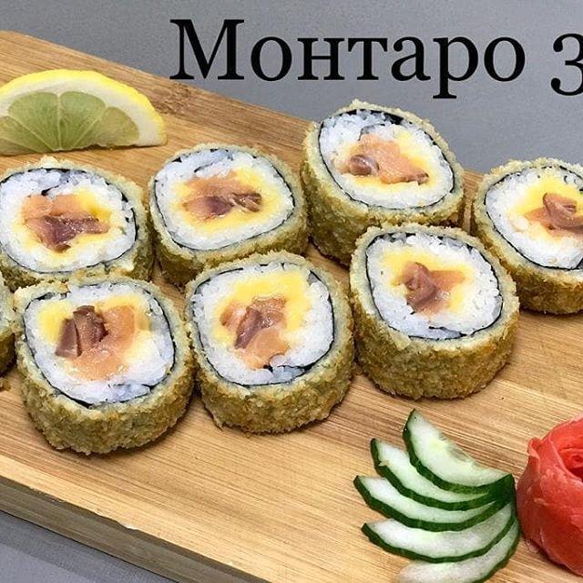 Монтаро