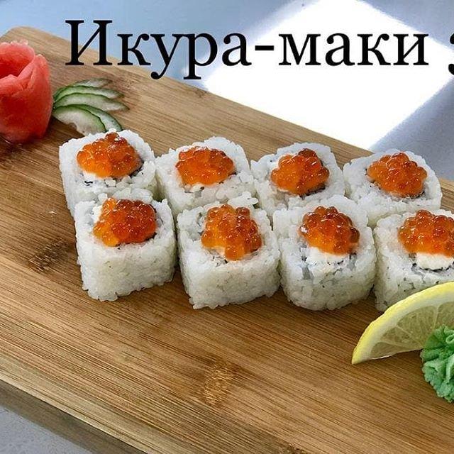 Икура-маки