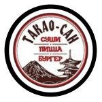 ТАКАО-САН