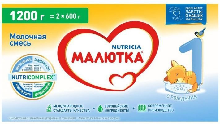 Молочная смесь [Малютка Малютка 1 0-6 месяцев, 1200 г, 1 шт.]