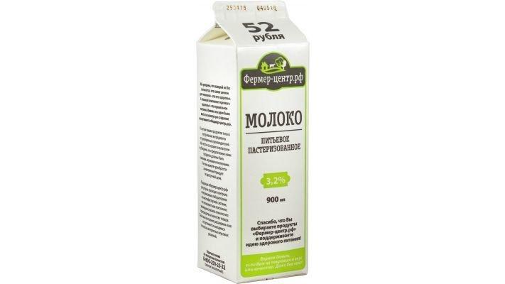 Молоко [3.2% 900 гр.]