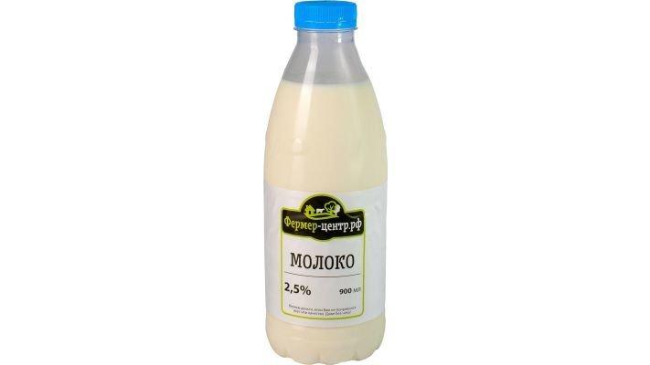 Молоко [2.5% 0.9 л.]