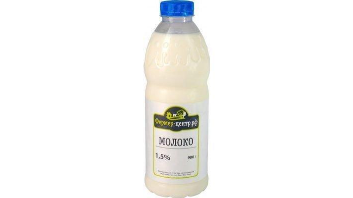 Молоко [1.5% 900 гр.]