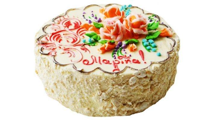 Торт [Космос]
