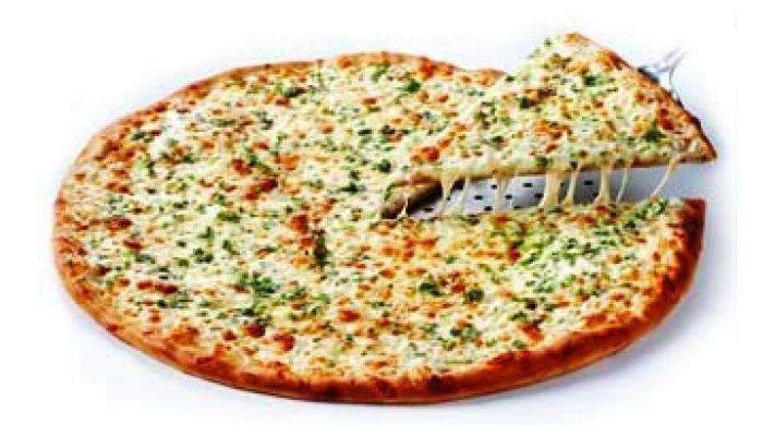 Пицца [Белая, 1 кусок]