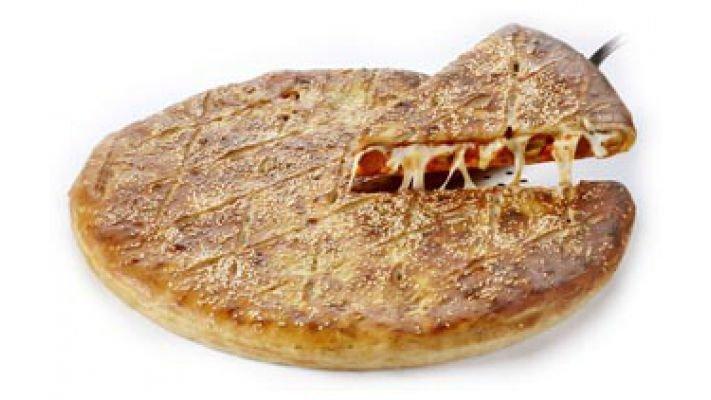 Пицца Закрытая [колбаски с пеперони, 1 кусок]