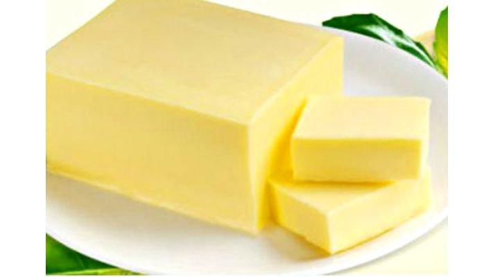 Масло [сливочное, 82,5%]