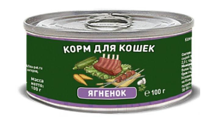 Влажный корм [для кошек SOLID NATURA HOLISTIK ягненок, 100 гр.]