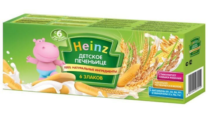 Печенье [Heinz 6 Злаков, 160 г, 1 шт.]
