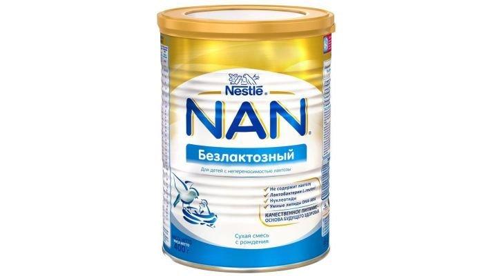 Молочная смесь [Nan безлактозная с рождения, 400 г, 1 шт.]