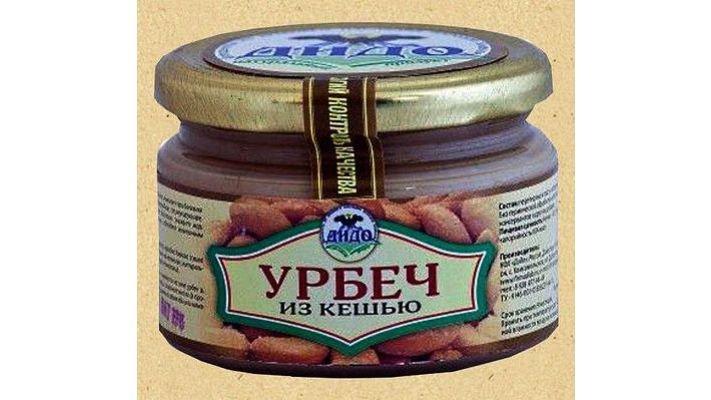 Урбеч-паста [из кешью, 270 гр.]