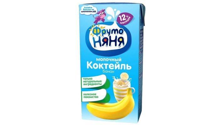 Молочный коктейль [ФрутоНяня банановый, 200 мл.]