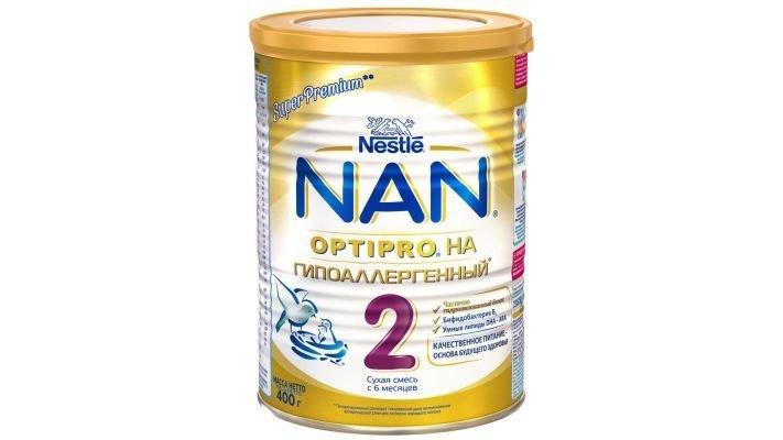 Молочная смесь [Nan Optipro 2 гипоаллергенная]