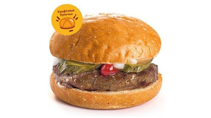 Ранч Гамбургер