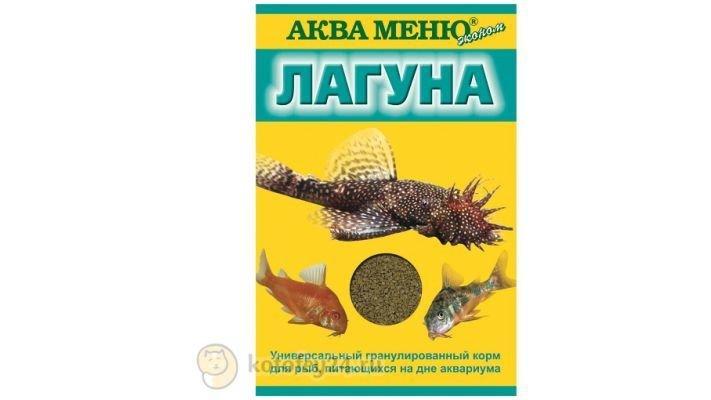 "Корм [Аква-меню ""Лагуна"", 25 гр.]"