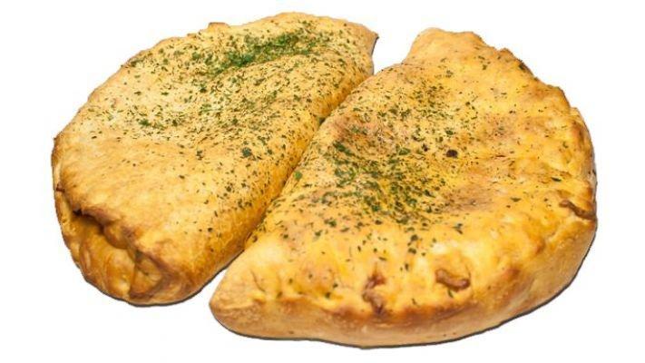 Пицца [Кальцоне–Субито, 1 кусок]