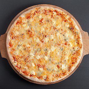 Пицца Пять Сыров 24 см.