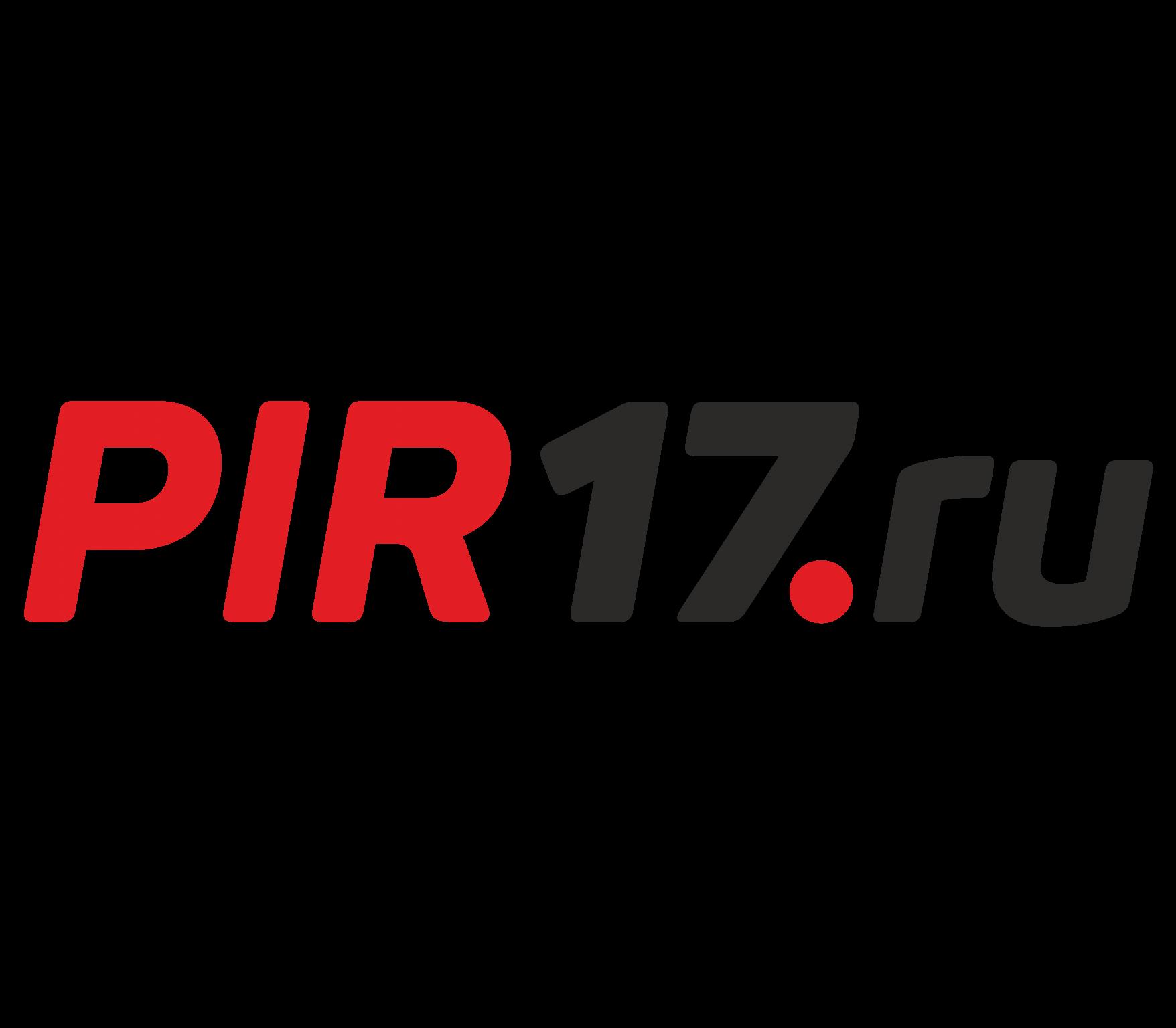 PIR17.RU