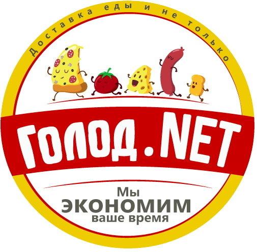 Голод.Net