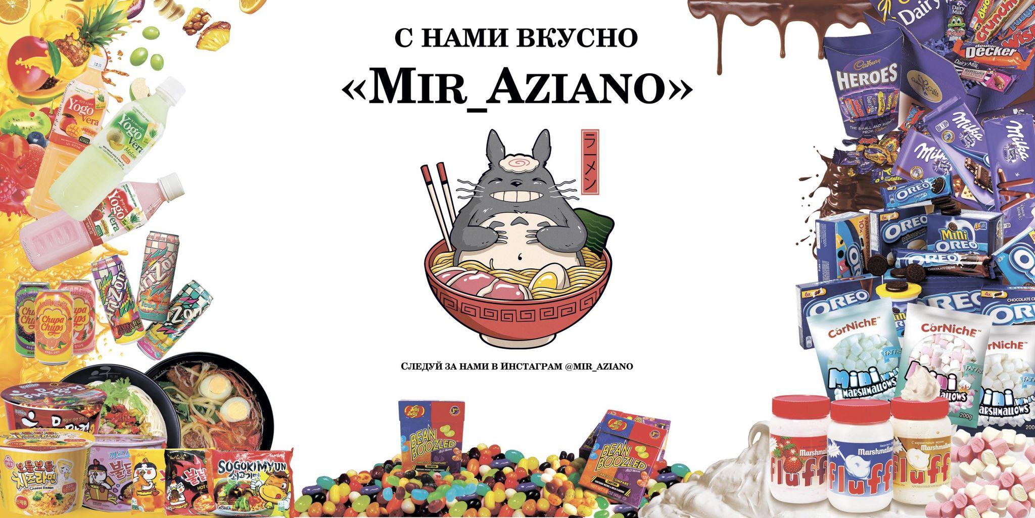 mir_aziano