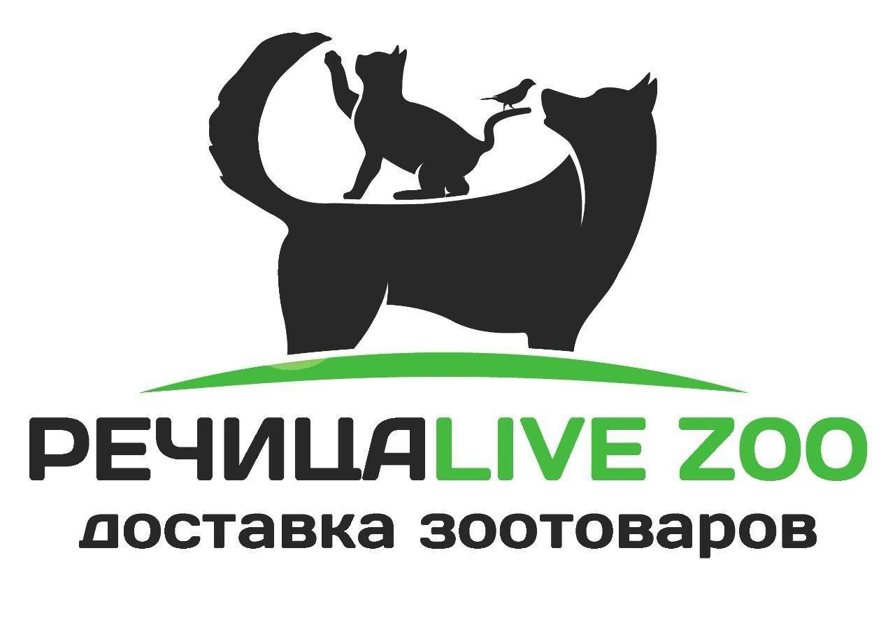 Речица LIVE ZOO