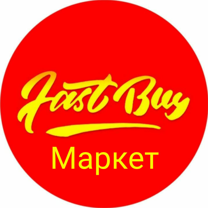 FastBuy Маркет