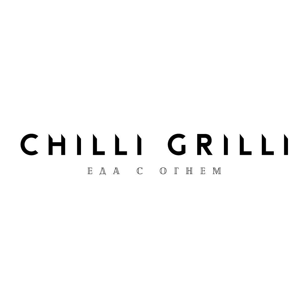 CHILLI GRILLI