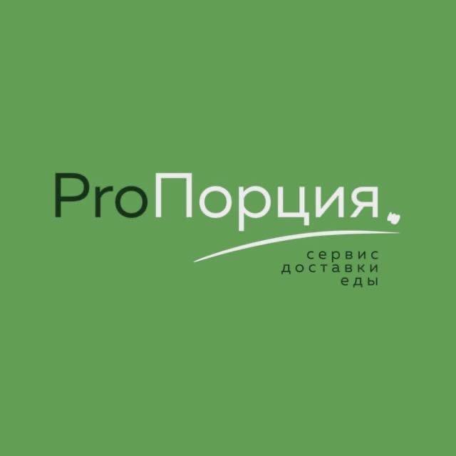 ProПорция
