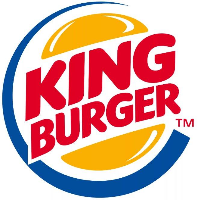 Burger King - Липецк
