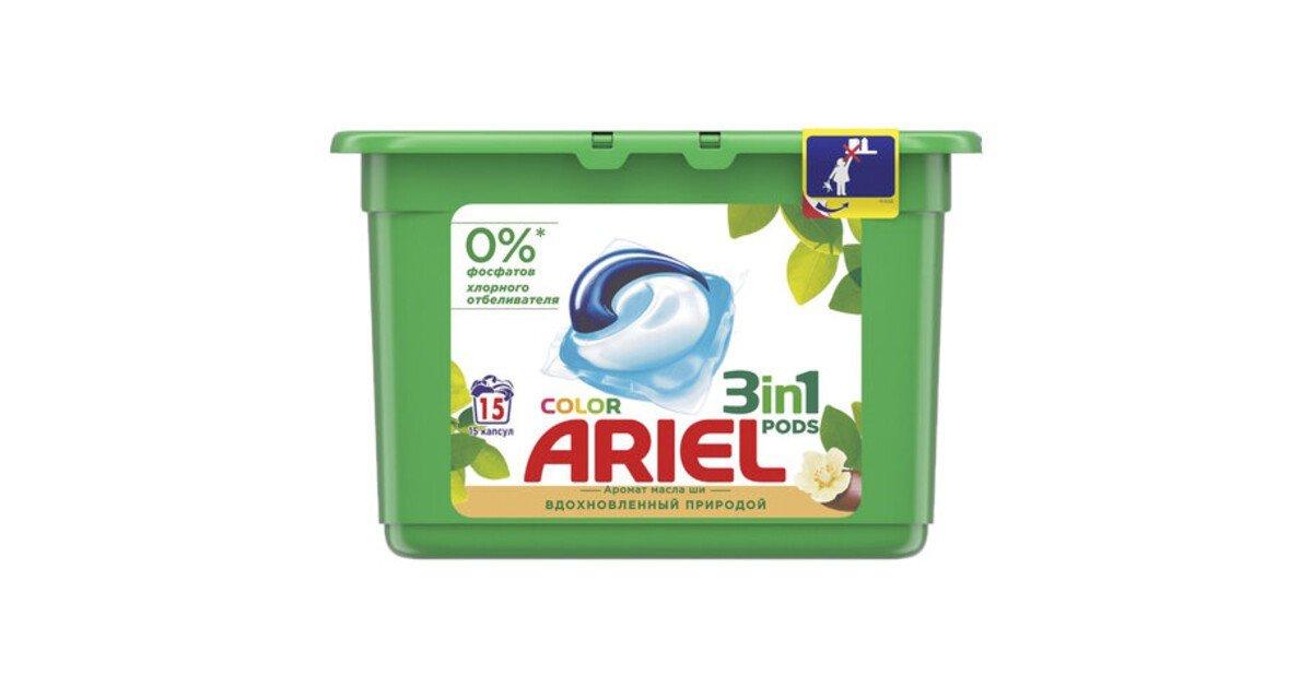Ariel Гель в растворимых капсулах Аромат Масла Ши 15шт.