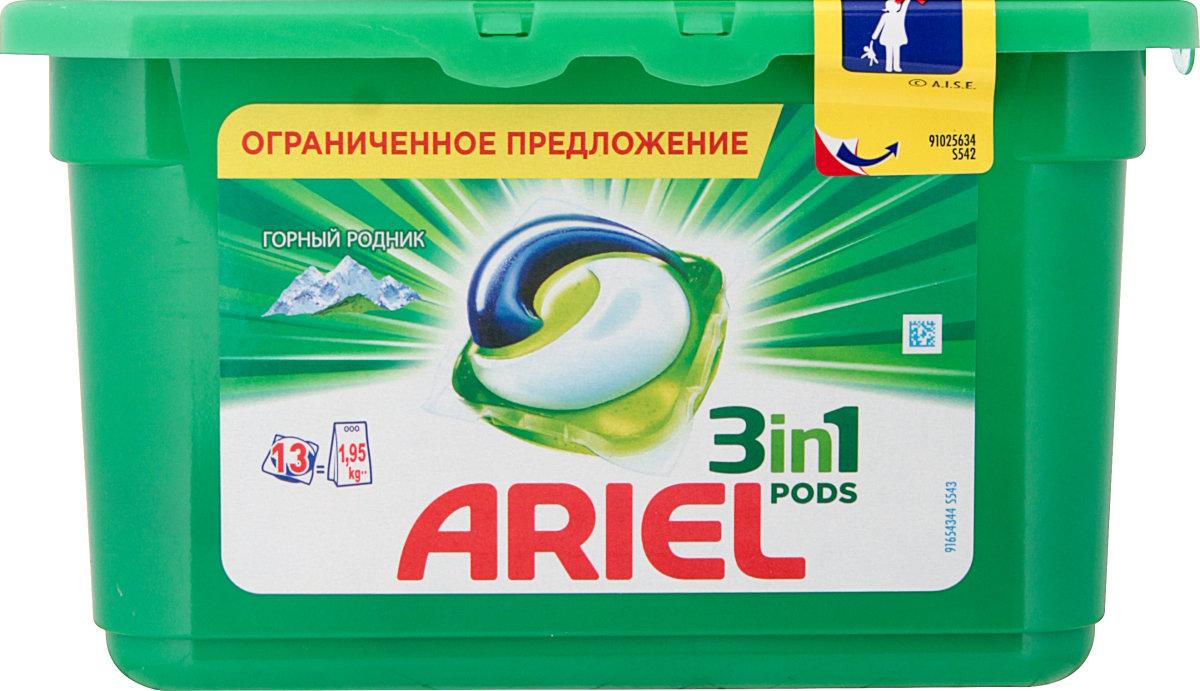 Ariel Гель в растворимых капсулах для чувствительной кожи 13шт.