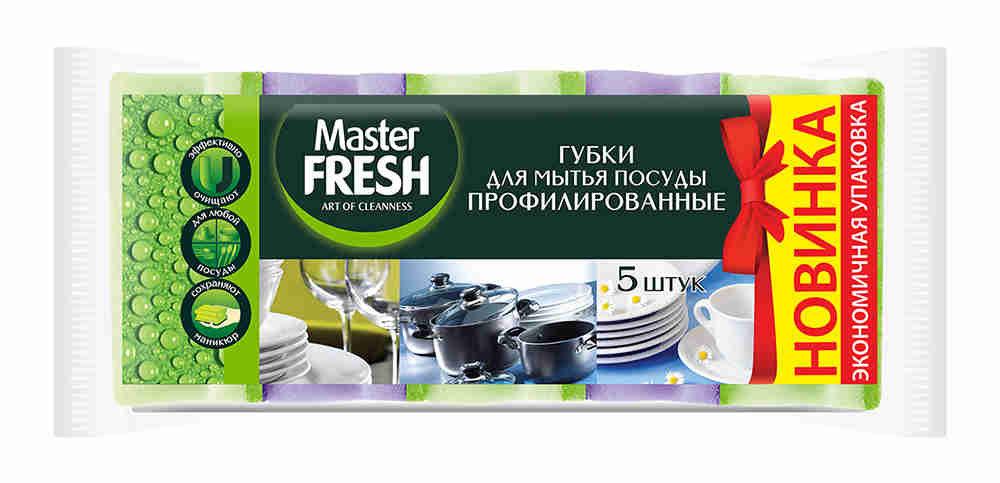 Мастер Фреш Губки для мытья посуды профилированные 5шт.