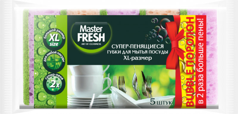 Мастер Фреш Губки для посуды суперпенящиеся XL размер 10штук