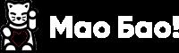 Мао Любит Бао