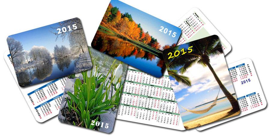 Календари карманные 70*100 мм 4+4