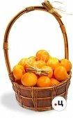 Фрукты (мандариновый рай)