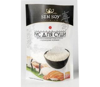 Рис SEN SOY для суши