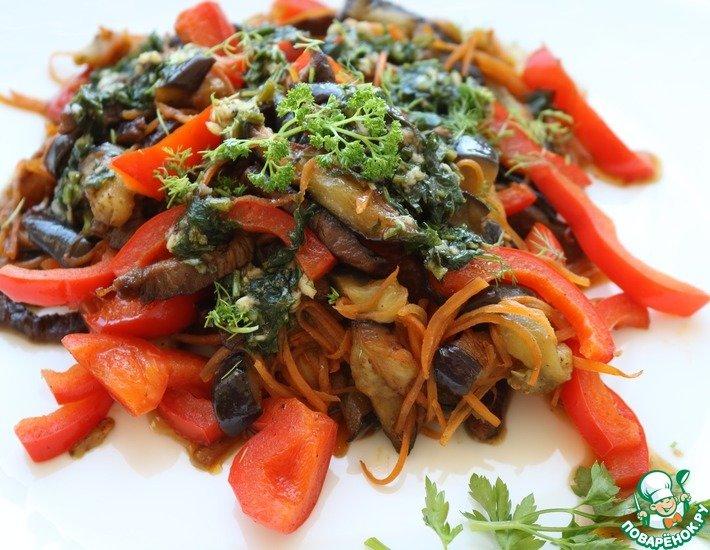 Салат теплый с баклажанами