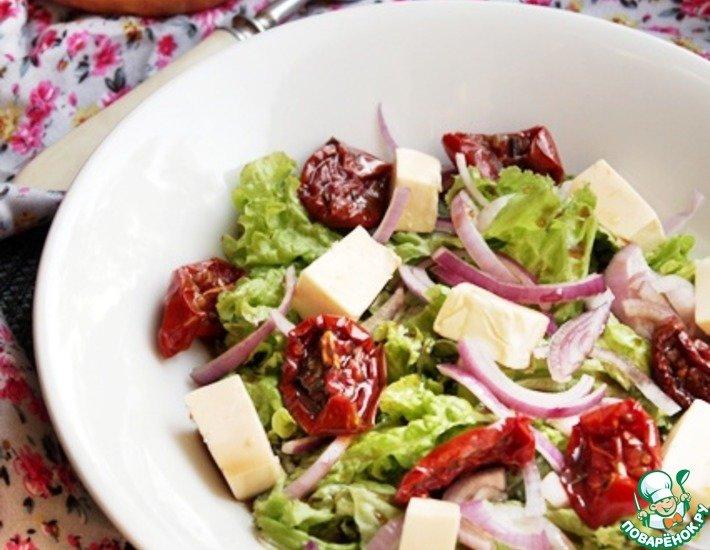 Теплый салат с валяными томатами