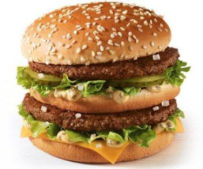 Бигбургер меню